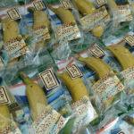 もんゲーバナナ!皮まで食べられる高級バナナ!ヒカキンも食べていた!