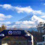 2018富士五湖ウルトラマラソン!コース、関門、完走率も!
