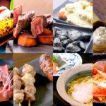 FOOD SONIC 2018!食べログ3.5点以上が大集結!