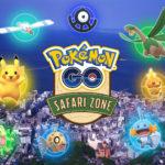 PokemonGOサマーツアー&モンスターボールPLUS予約開始