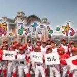 2015年大阪万博・喜びと不安