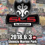 SLS Shizuoka Luxury Special 2018